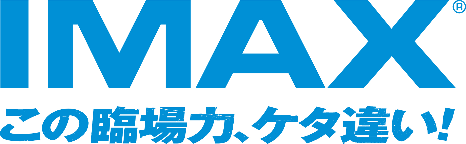 BRND_IMAX_2925C_Japan.jpg